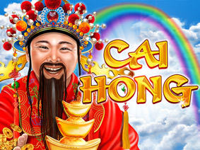 Cai Hong Mobile